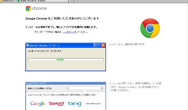 crome04.jpg