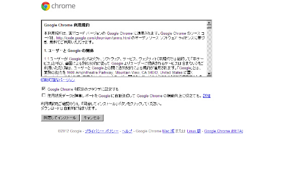 crome03.jpg