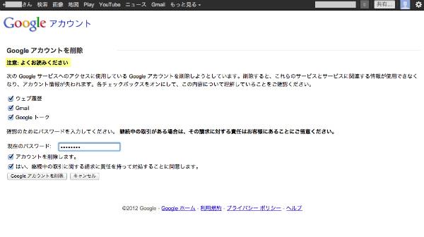 delete04.jpg